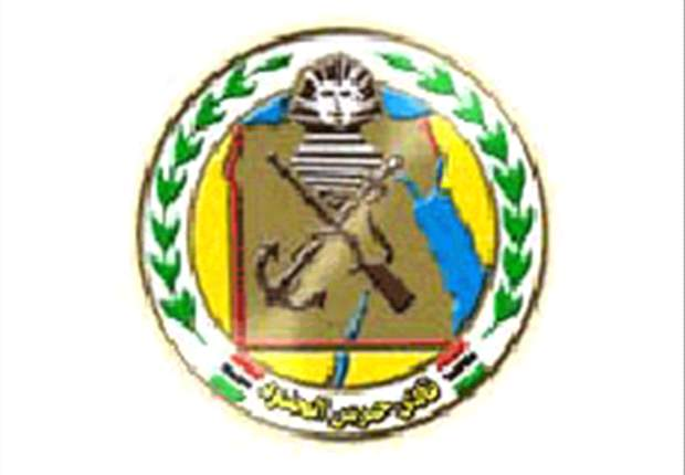 خاص ..اللواء أركان حرب عبد الحكيم مسلم رئيساً لنادي حرس الحدود