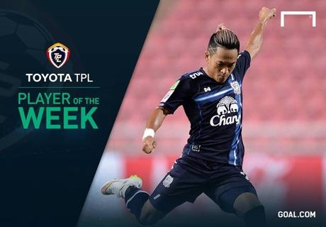 Toyota TPL Player of the Week : จักรพันธ์ พรใส