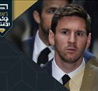 RICH LIST: Messi and the footballers building a secure future