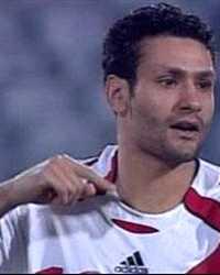 Mohamed Aboul Ella
