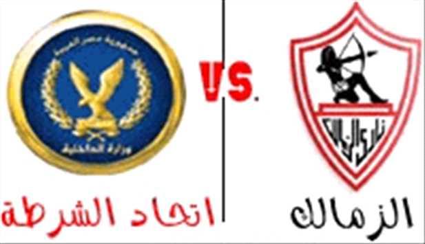 مشاهدة الزمالك وإتحاد الشرطة 24-2-2014