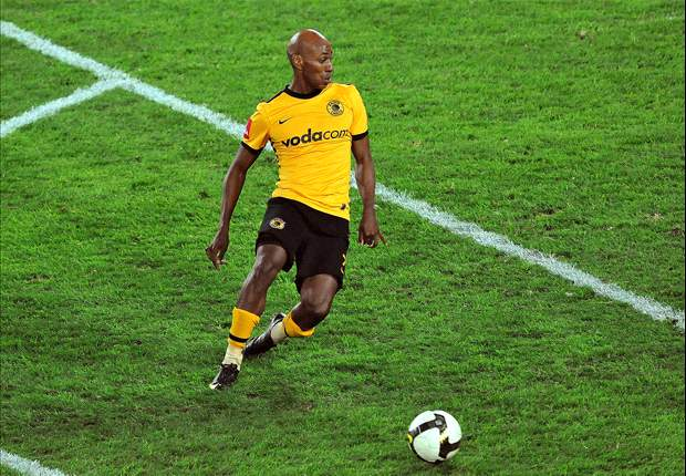 Kaizer Chiefs 2-0 Polokwane City: Chiefs walk past Polokwane City