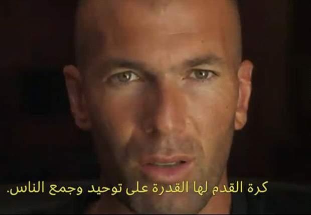 "People - Alévêque : ""Zidane est une pu**"""