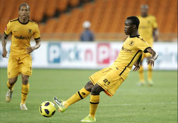 Musona starts on the bench for Chiefs against Polokwane City