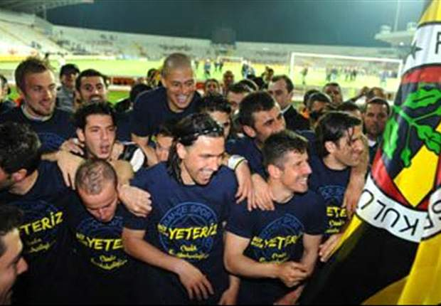 Fenerbahce president & 50 others arrested amid allegations of match-fixing in Turkey - report