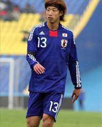 Yuki Otsu, Japan International