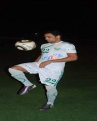 Rami Gamal