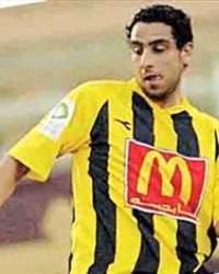 Bassem Ali, Ägypten International
