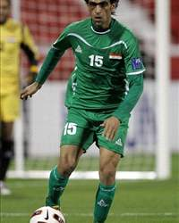 Ali Rehema, Iraq International