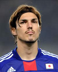 Mike Havenaar, Japan International