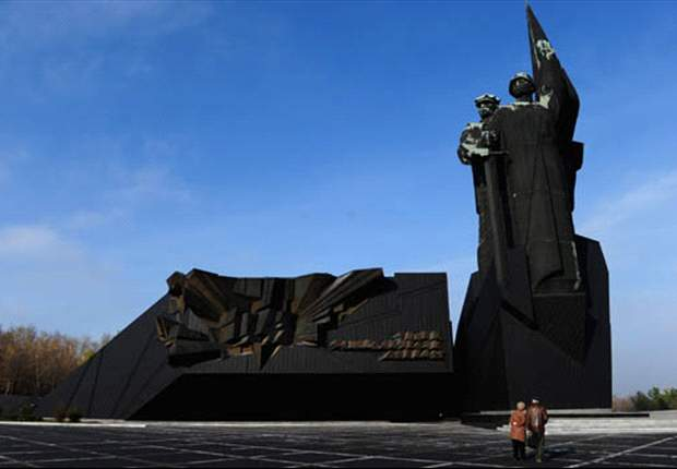 Euro 2012 City Guides: Donetsk, Ukraine