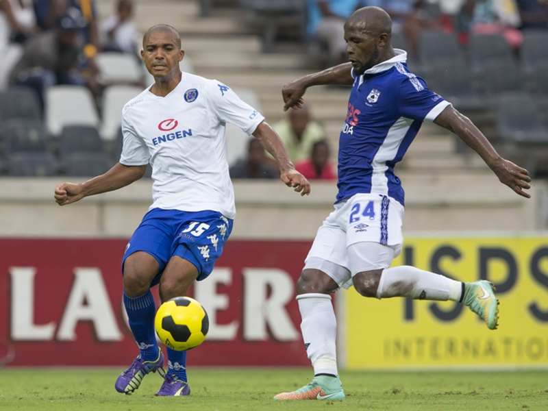 There's life after Mpumalanga Black Aces for Nengomasha
