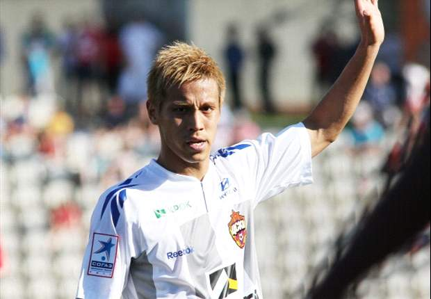 Keisuke Honda to join Lazio in £11.8m transfer from CSKA Moscow - report