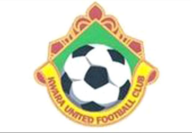 Kwara United to name new coach on Wednesday