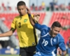 El Salvador 0-1 Jamaica: Schafer's men seal top spot