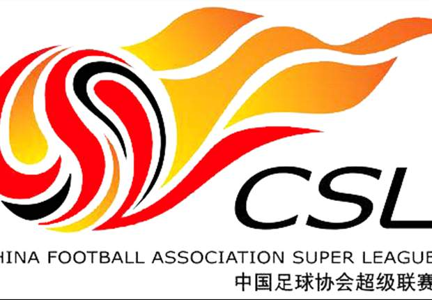 Shanghai Shenhua, Guangzhou Evergrande & the contenders for the 2012 Chinese Super League