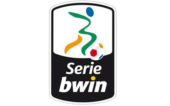 Goal e Highlights della 5ª giornata di Serie B