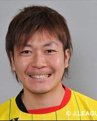 Naoya Kondo