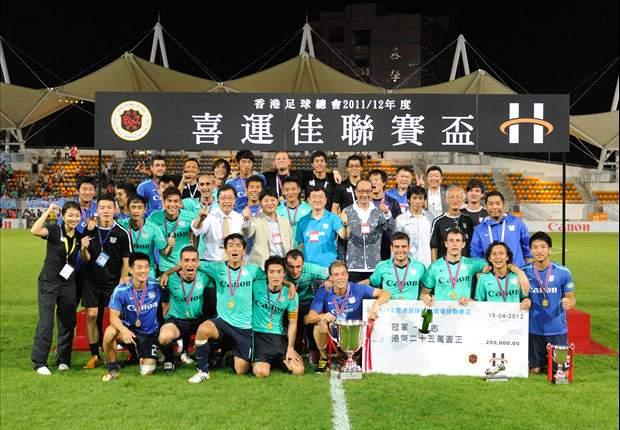 聯賽盃:傑志2-1擊敗飛馬奪冠!