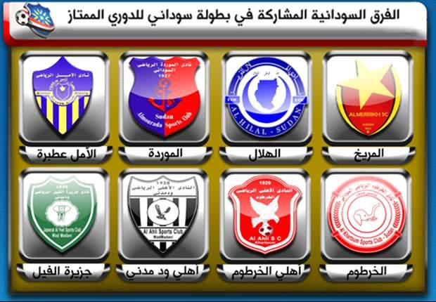 قطار الدوري السوداني يعود للدوران من جديد