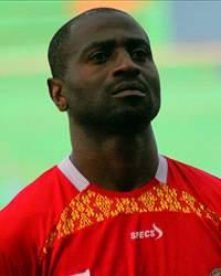 David Ngan Pagbe