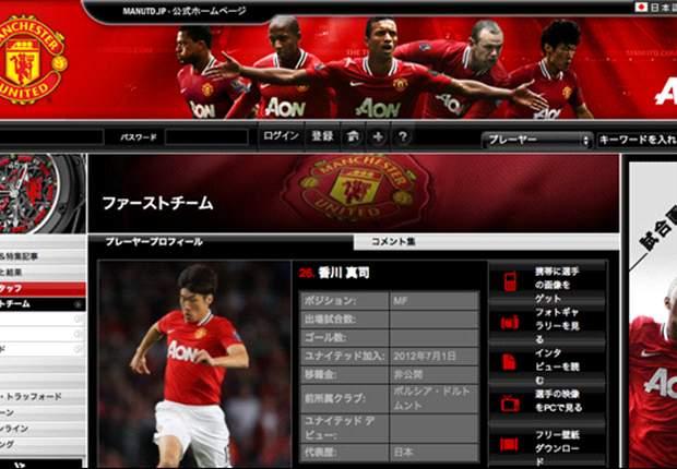 맨유 日사이트, 카가와 소개에 박지성 사진