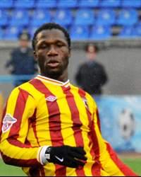 Ibrahim Gnanou