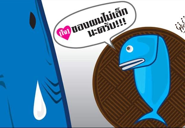 Preview TPL : ชลบุรีฯ – เจนิฟู้ด สมุทรสงครามฯ ปลาทูขอสู้ปลาฉลาม