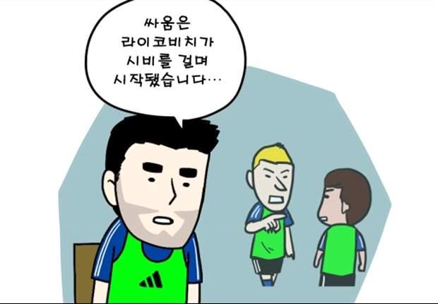 [웹툰] 태권보이 손흥민