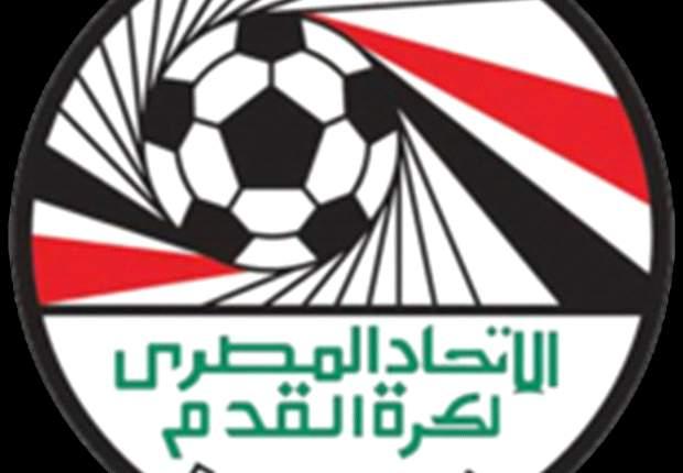 Ratusan Fans 'Geruduk' Markas Sepakbola Mesir