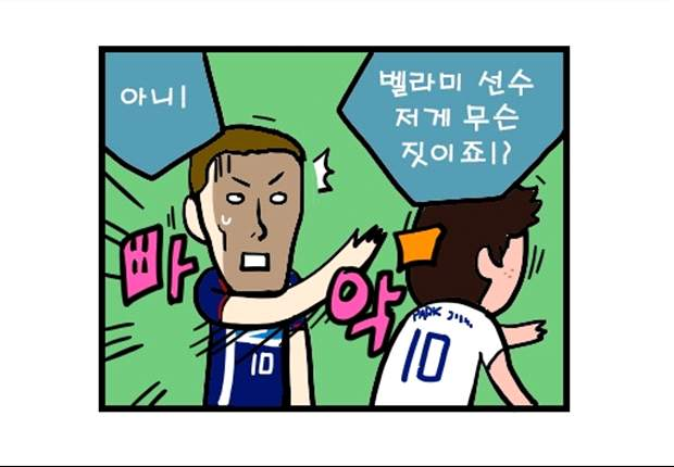 [웹툰] 올림픽 대표 4강 진출!