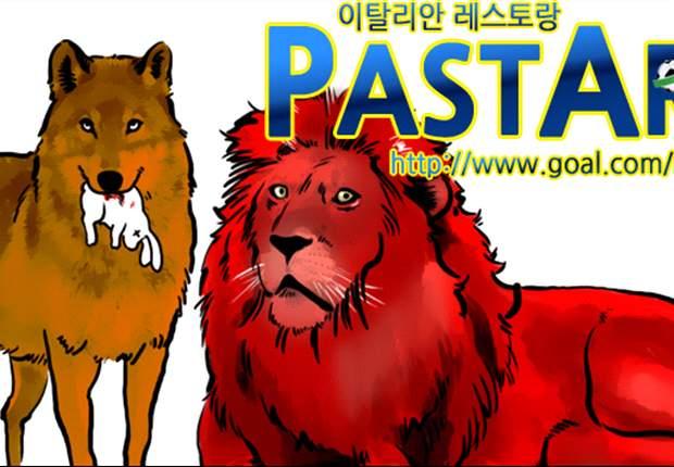 [웹툰] 동물의 왕국