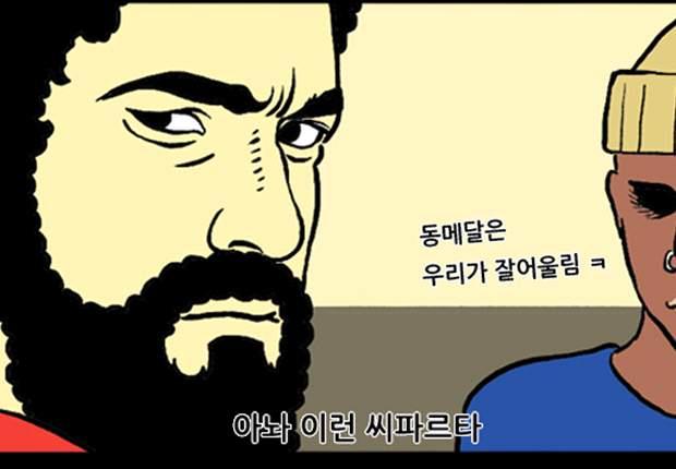 [웹툰] 대표의 약속
