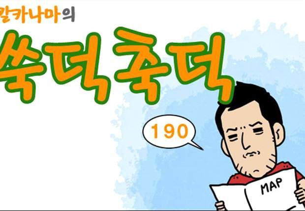 [웹툰] 전투민족