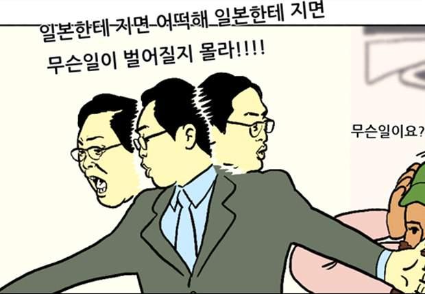 [웹툰] 박부장