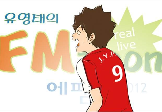 [웹툰] 우승을 그대 품안에 - 2