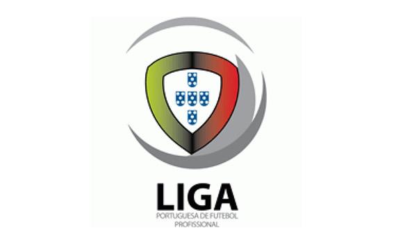 Лига сегунда португалия