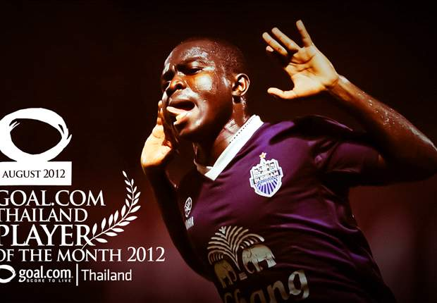 Player of the Month (ส.ค.): แฟร้งค์ อาชีมปอง