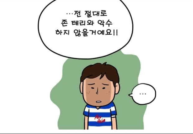[웹툰] 한국인 캡틴 팍