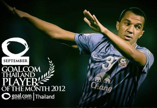 Player of the Month (ก.ย.): ติอาโก คุนญ่า
