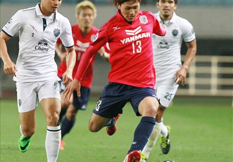 COMMENT: Kusukami key for Cerezo