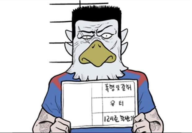 [웹툰] 아챔 공공의 적
