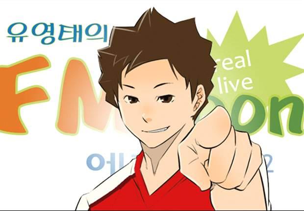 [웹툰] 박주영을 원톱으로