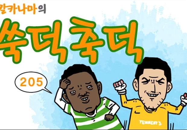 [웹툰] 챔스 조별리그 각 조 주요경기