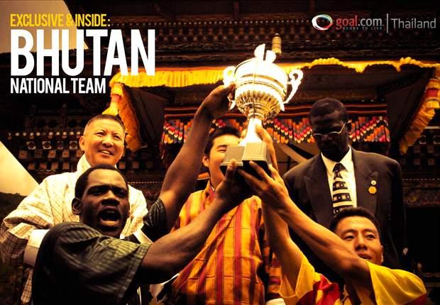 ทีมชาติภูฏาน : The Other Final 2 in Thailand