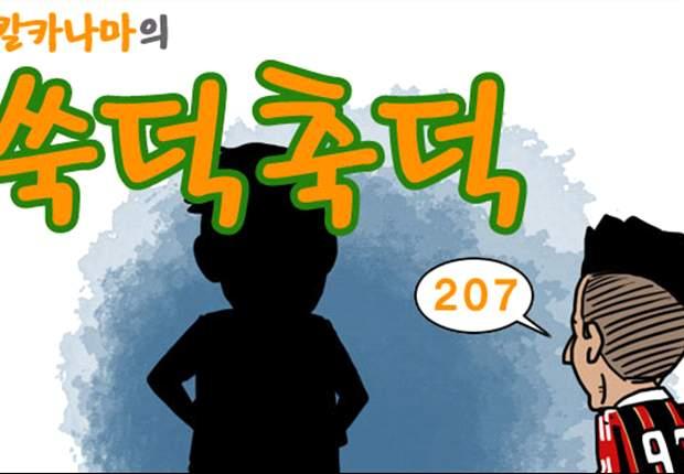 [웹툰] 챔스 32강 각 조 주요 경기