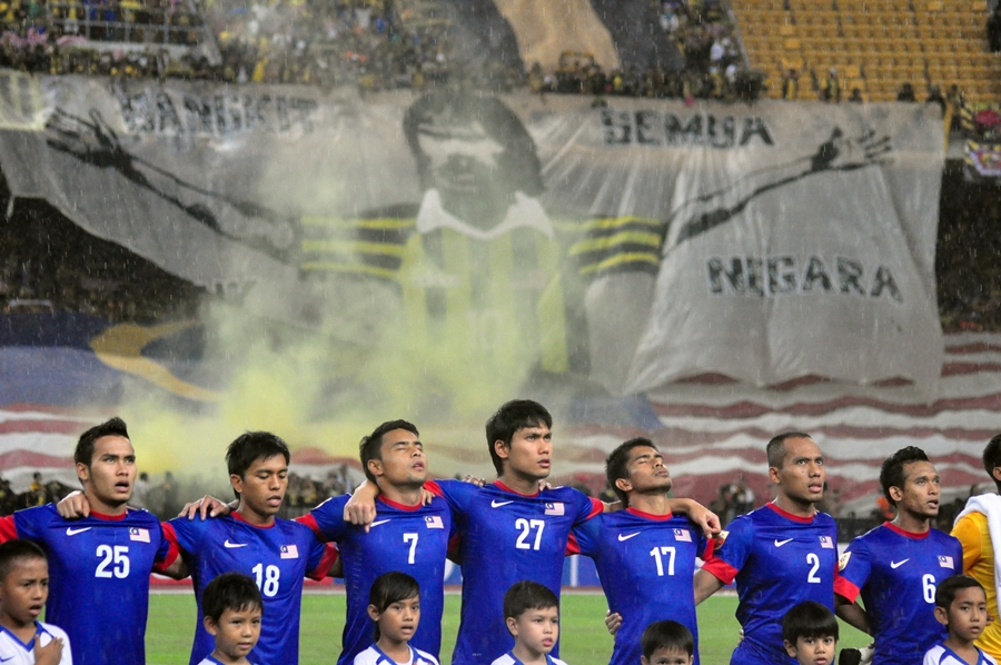 AFF Suzuki Cup moments: Malaysia