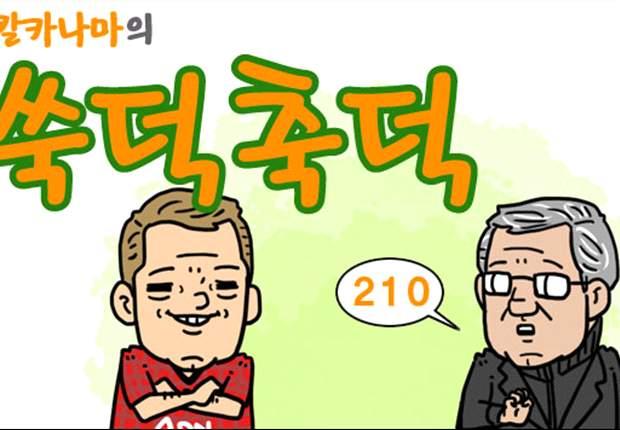 [웹툰] 감독님 마음