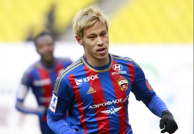 FC Internazionale Dekati Keisuke Honda