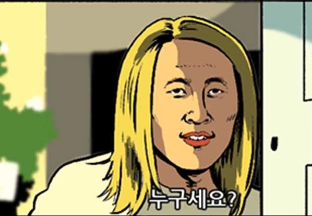 [웹툰] 지동원 팬의 러브 액추얼리